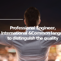 3a Edició del WEBINAR: Forma part dels Professional Engineer!