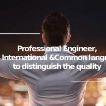 WEBINAR: Forma part dels Professional Engineer!