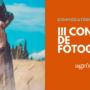 III Concurs de Fotografia del Col·legi Oficial d'Enginyers Agrònoms de Catalunya