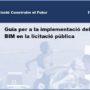 """El COEAC ha col·laborat en la """"Guia per a la implementació del BIM en la licitació pública"""" de l'iTeC"""