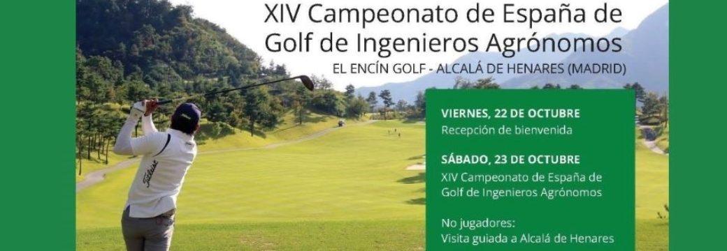 Trobada Nacional d'Enginyers Agrònoms. XIV Campionat de Golf Enginyers Agrònoms 2021